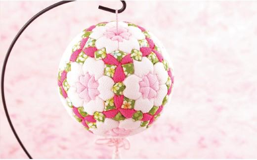 P536 まゆ玉「八重桜」【400pt】
