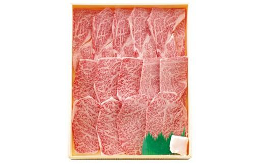 K533 長崎和牛フカヒレ・リブロース焼肉【1,200pt】