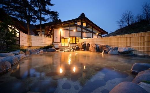 【176】 山の神温泉 優香苑ペア宿泊券