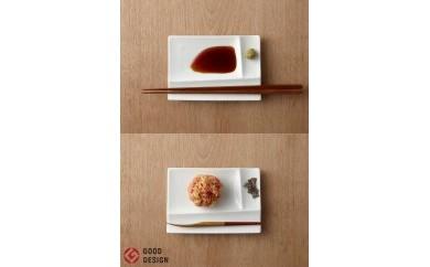 グッドデザイン賞受賞!お箸が置ける白磁の仕切り小皿(4枚組)