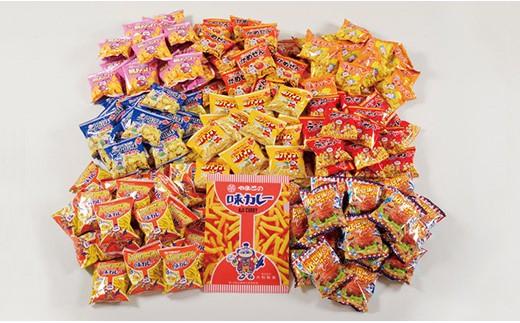 N637 スナック菓子8種(160袋入)【400pt】
