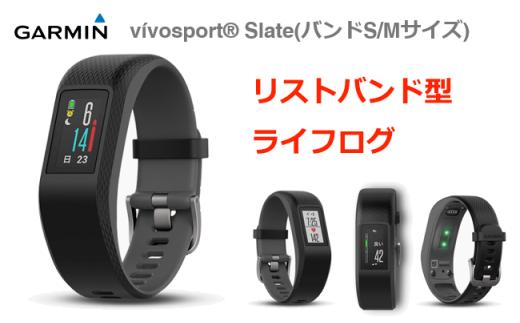 【77028】ガーミンリストバンド型フィットネス健康管理万歩計ブラック