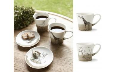 (キリン×ゾウ)食卓が動物園に!可愛い美濃焼のマグカップ