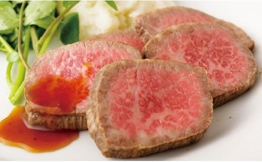K511 長崎和牛特選モモ肉ローストビーフ(各約200g3入)【1,600pt】