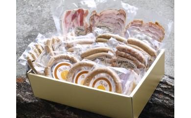 【岐阜県産豚肉使用】無添加・手作り こだわりハム・ソーセージ・ベーコン詰め合わせ(14種)