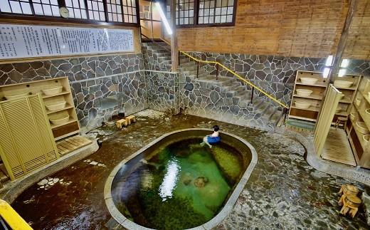 鉛温泉 藤三旅館 1名様宿泊券 【171】