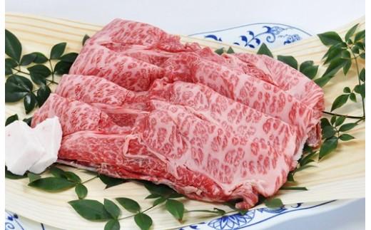 B-126  【熟成肉】佐賀県産黒毛和牛 すきやき肉 430g