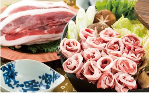 K580 「ヘルシー肉の王様」しし肉スライス【400pt】