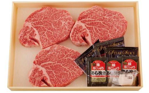 希少部位のシャトーブリアン 柔らかくて、脂肪の少ないお肉です