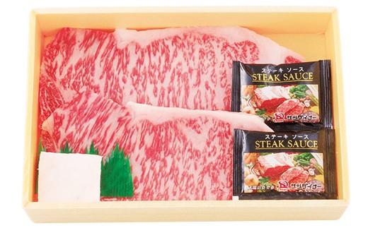 毎月200組限定!どんな焼き方にも適している最高級肉質をご賞味ください