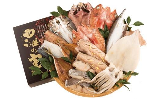 豊かな漁場で育った魚はまさに海の宝、旨味凝縮の絶品干物!