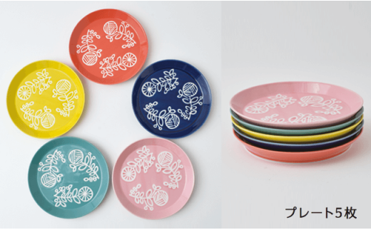 PA49 【波佐見焼】 Kukka クッカ 豪華食卓オールセット!!【福田陶器店】-2