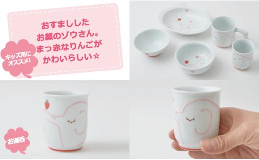 PA44 【波佐見焼】キッズにおすすめ!りんご&ゾウ おすましセット(ピンク)【福田陶器店】-2