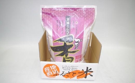 おいしいお米をこちらの箱に梱包して、6回に分けてお届けします!