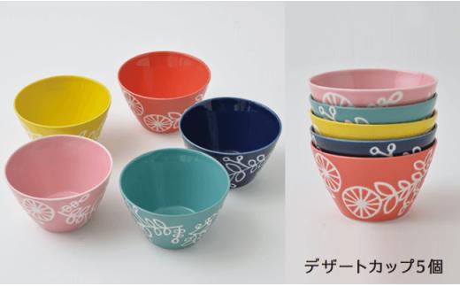 PA49 【波佐見焼】 Kukka クッカ 豪華食卓オールセット!!【福田陶器店】-3