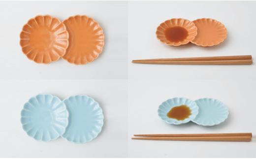 PA46 【波佐見焼】使い方いろいろ♪カラフル小分け豆皿8枚セット【福田陶器店】-6