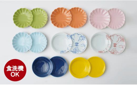 PA46 【波佐見焼】使い方いろいろ♪カラフル小分け豆皿8枚セット【福田陶器店】-8