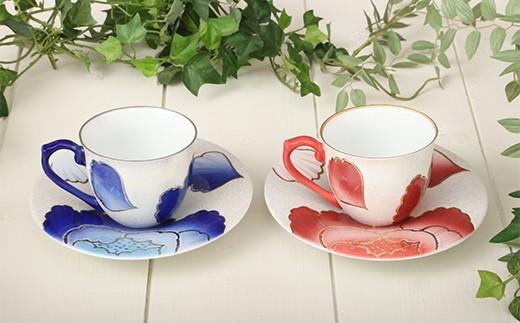 BH016 有田焼『田清窯』 牡丹 コーヒー碗皿ペア
