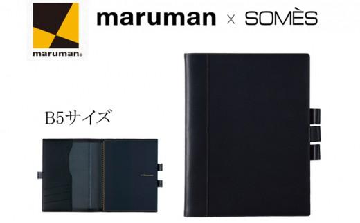[№5809-2248]マルマン ソメス maruman somes 革製 ノートカバー & ノート ニーモシネ B5