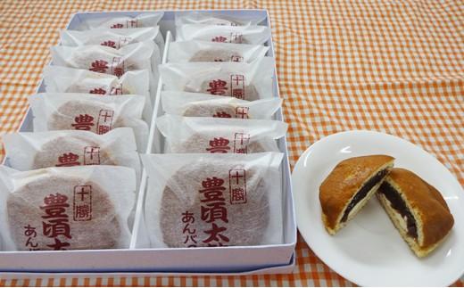 [№5891-0223]北海道十勝豊頃産小豆使用 十勝どらやき「豊頃太鼓」 14個