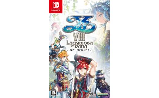 173 Nintendo Switch イースVIII -Lacrimosa of DANA-