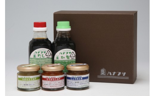 【A-301】ハナブサ醤油ギフトセット