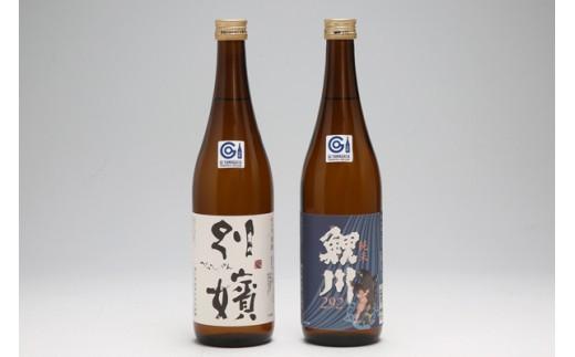 【A-501】鯉川酒造 純米酒セット
