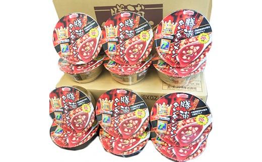 勝浦タンタンメンカップ麺セット【1002955】