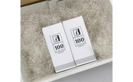 《B5-009》【育毛剤2個セット】(医薬部外品)