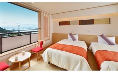 BW06 オリジナルジーンズ作り体験付き鷲羽山ペア宿泊旅行(鷲羽ハイランドホテル)