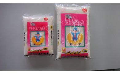 [№5805-2315]H29年度産 山形産無洗米はえぬき7kg