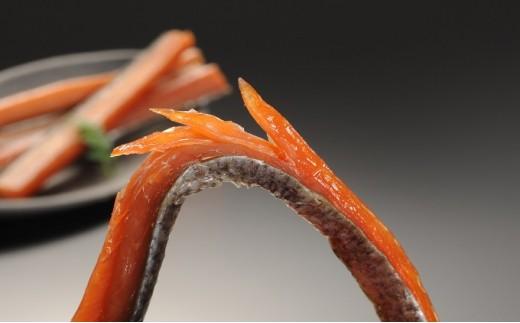 [№5708-0410]最高級めじか鮭燻製