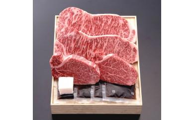 近江牛ステーキセット