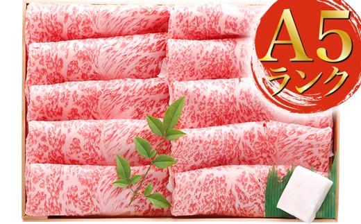 E)上総の特選牛肉「かずさ和牛」すき焼き肉450g