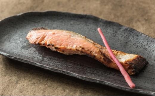 銀鮭の吟醸酒粕麹漬け 8切セット
