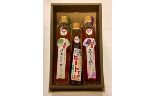 C-5.北海道・滝上産 ちょっと珍しい調味料セット