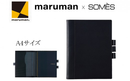 [№5809-2246]マルマン ソメス maruman somes 革製 ノートカバー & ノート ニーモシネ A4