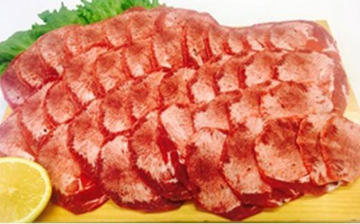 [№5682-0213]希少部位!!九州産牛タン焼肉500g