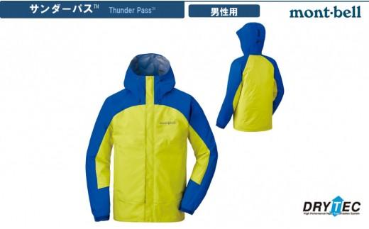 [R088] サンダーパス ジャケット Men's プライマリーブルー×フラッシュイエロー