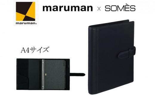 [№5809-2243]マルマン ソメス maruman somes A4 バインダー 革製 ファイル ノート ジウリス 30穴 ブラック