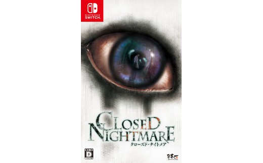 181 Nintendo Switch CLOSED NIGHTMARE
