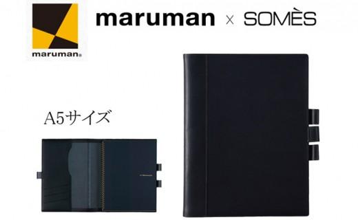 [№5809-2247]マルマン ソメス maruman somes 革製 ノートカバー & ノート ニーモシネ A5
