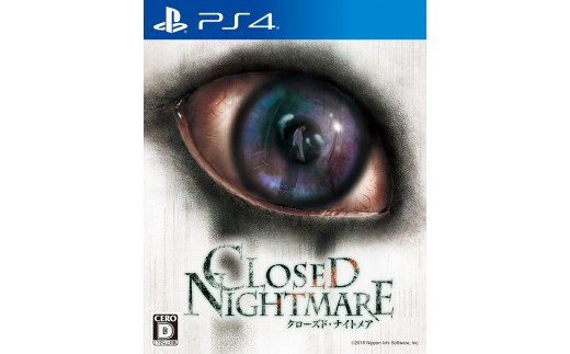 180 PS4 CLOSED NIGHTMARE