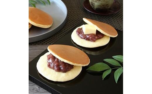 《B1-019》【大阪ひらかた銘菓『あかつき』】 人気の暁とバター詰合せ 20個入り