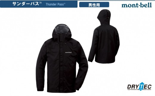 [R088] サンダーパス ジャケット Men's ブラック
