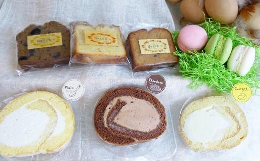 [№5891-0188]北海道十勝豊頃産卵使用 ロールケーキ 焼菓子ハーフスイーツBOX