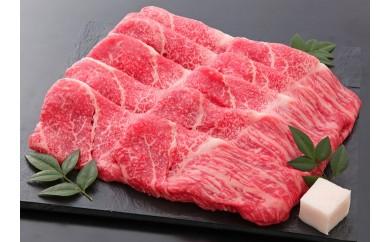 近江牛すき焼き1000g