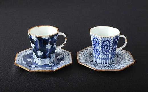 BH012 有田焼『福泉窯』コーヒー碗皿ペア