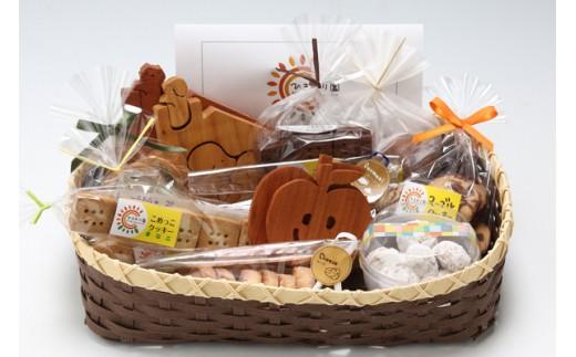 【B-405】ひまわり園の焼菓子セット