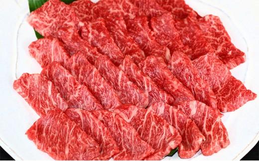 [№5838-0072]熊本県産あか牛焼肉 250g